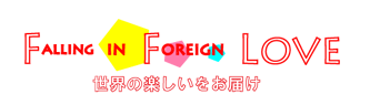 Falling in Foreign LOVE
